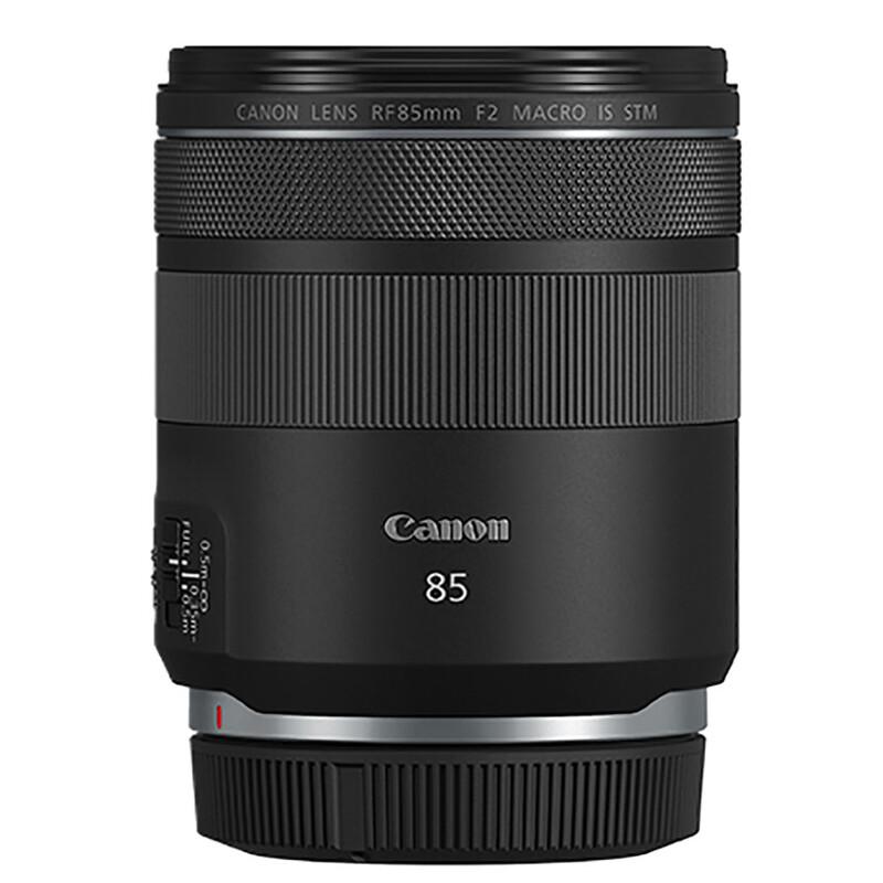 Canon RF 85/2,0 IS STM Makro