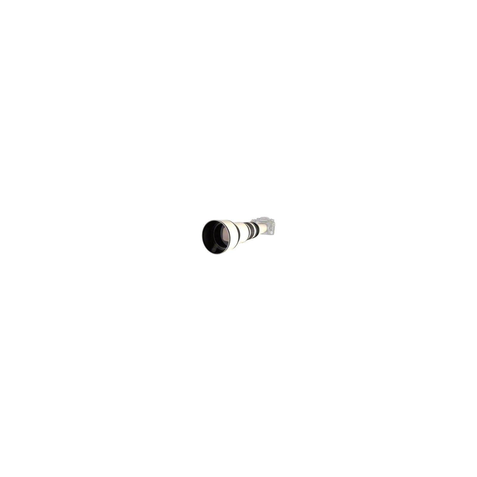 walimex pro 650-1300/8-16 DSLR M42 Weiß + UV Filter