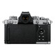Nikon Z fc + DX 16-50/3.5-6.3 VR SE