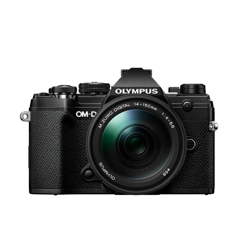Olympus OM-D E-M5 Mark III +14-150/4,0-5,6 II schwarz