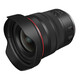 Canon AIP2 RF 14-35/4,0 L IS USM
