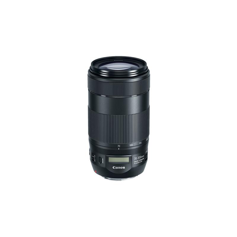 Canon EF 70-300/4-5,6 IS II USM + UV Filter