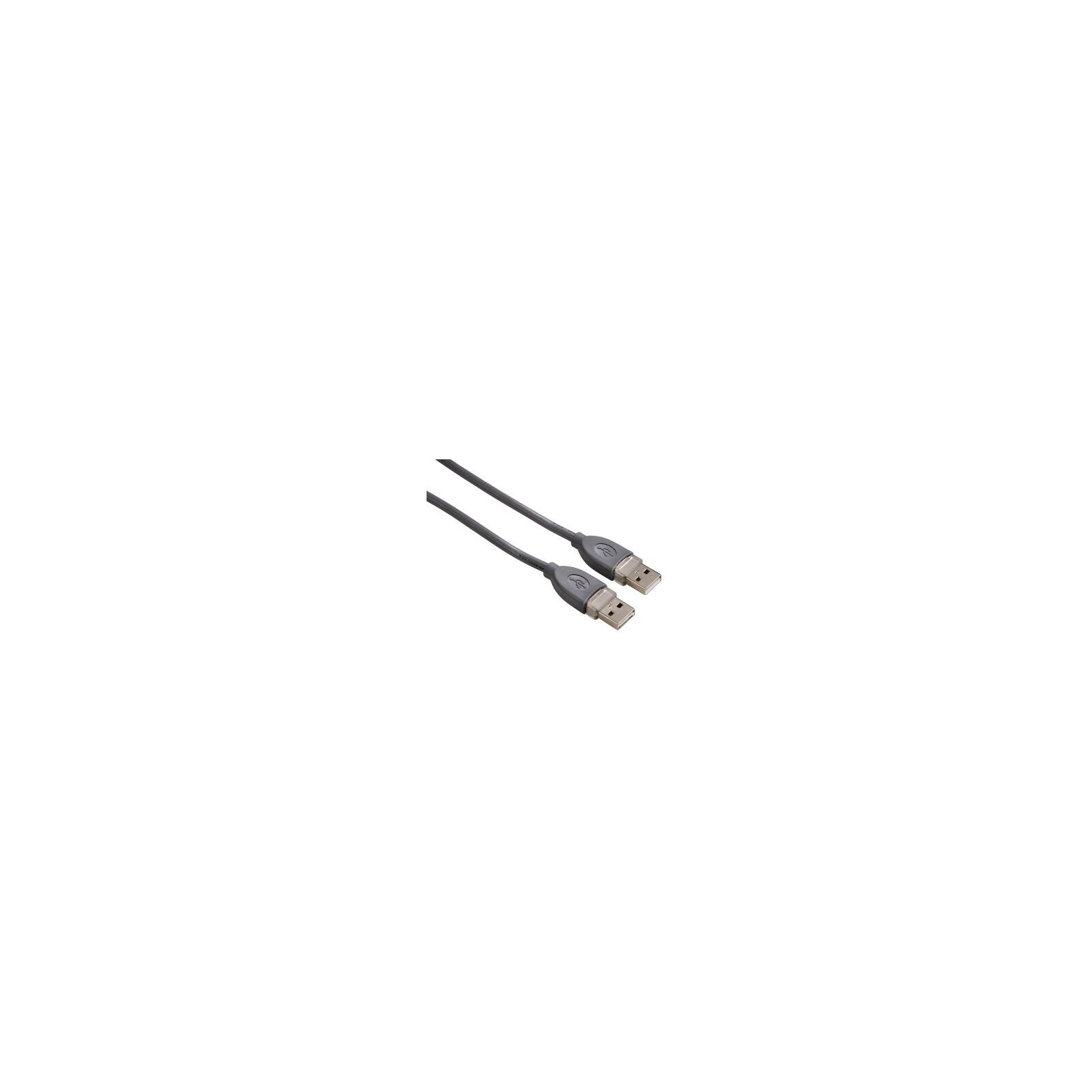 Hama 39664 USB-2.0-Kabel (A-A), geschirmt, 1,80 m, Grau
