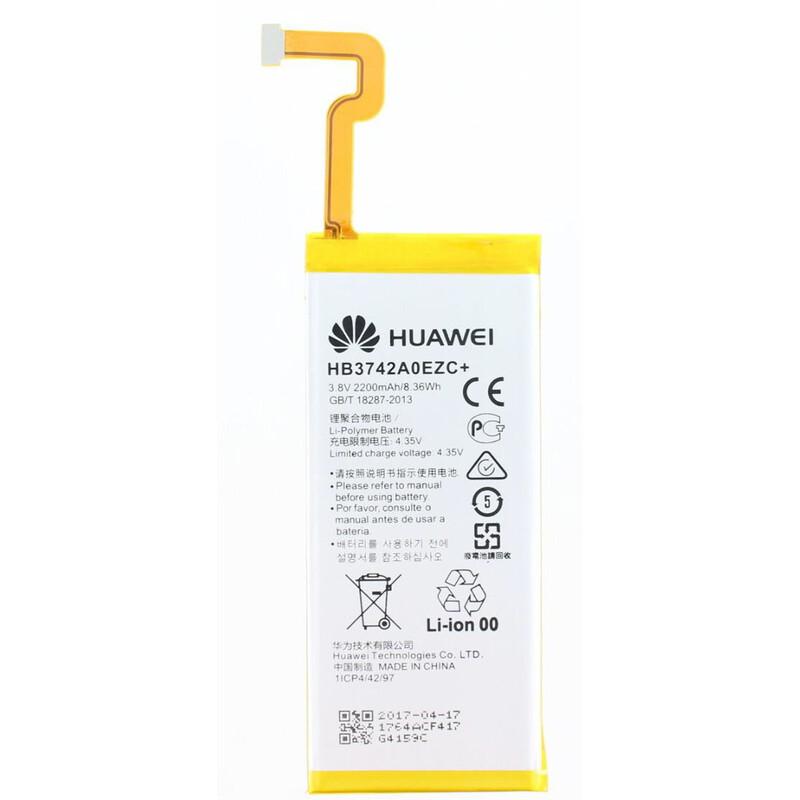 Huawei Original Akku ALE-L21 2.200mAh