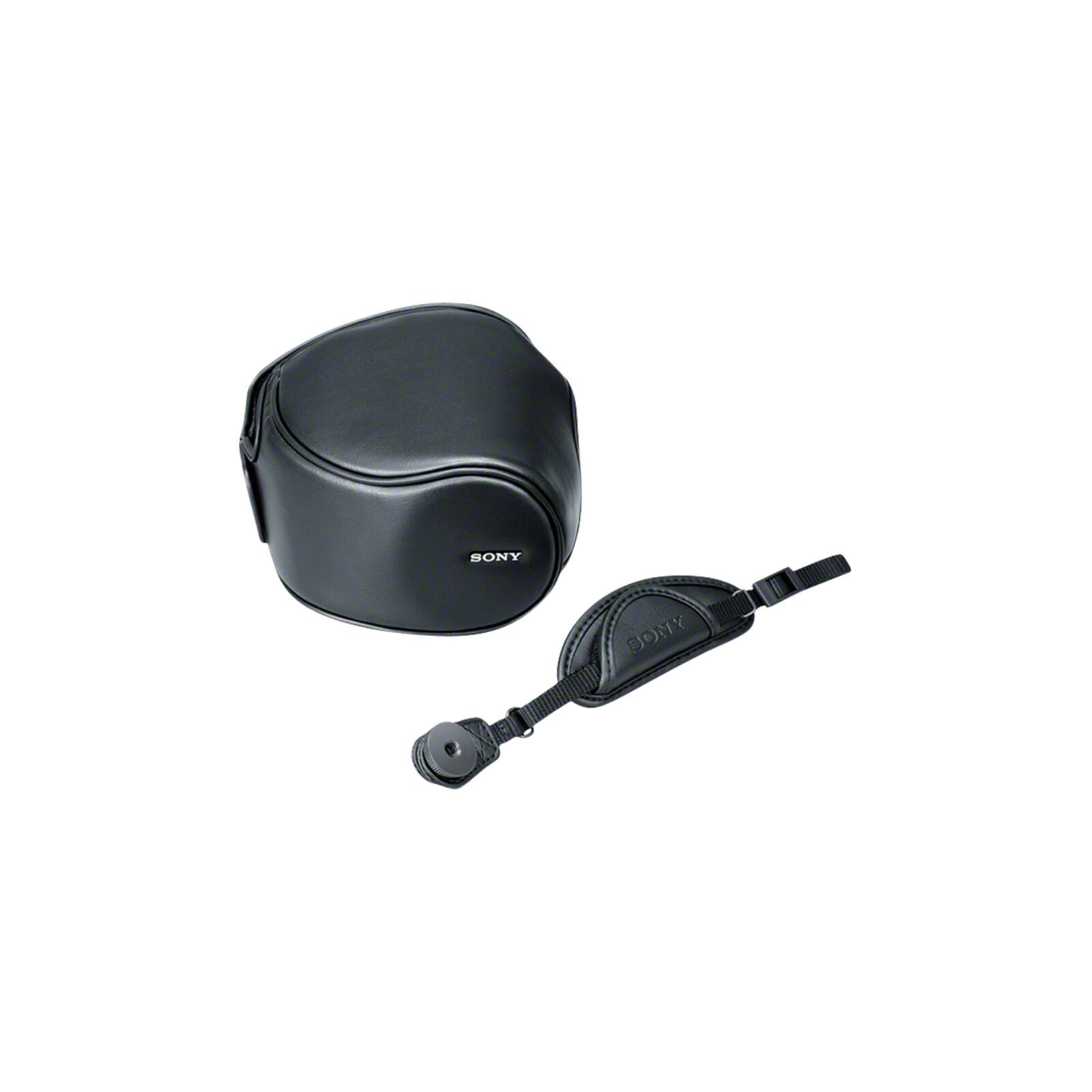 Sony LCJ-HL Tasche
