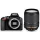 Nikon D3500 + AF-S DX 18-140/3.5-5.6G ED VR