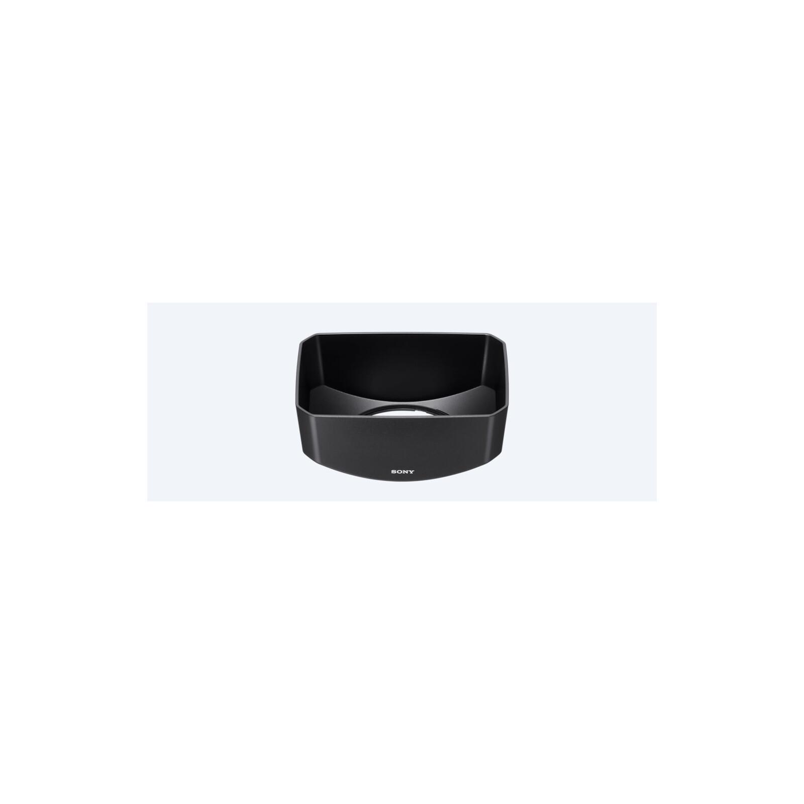 Sony ALC-SH125 Gegenlichtblende