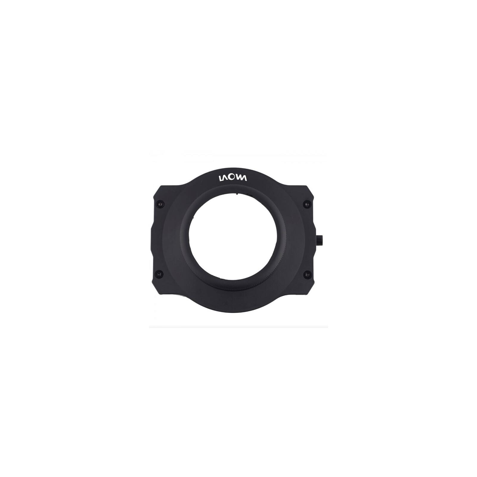 LAOWA Filterhalter Set für 10-18mm