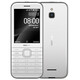Nokia 8000 4G weiß Dual-SIM