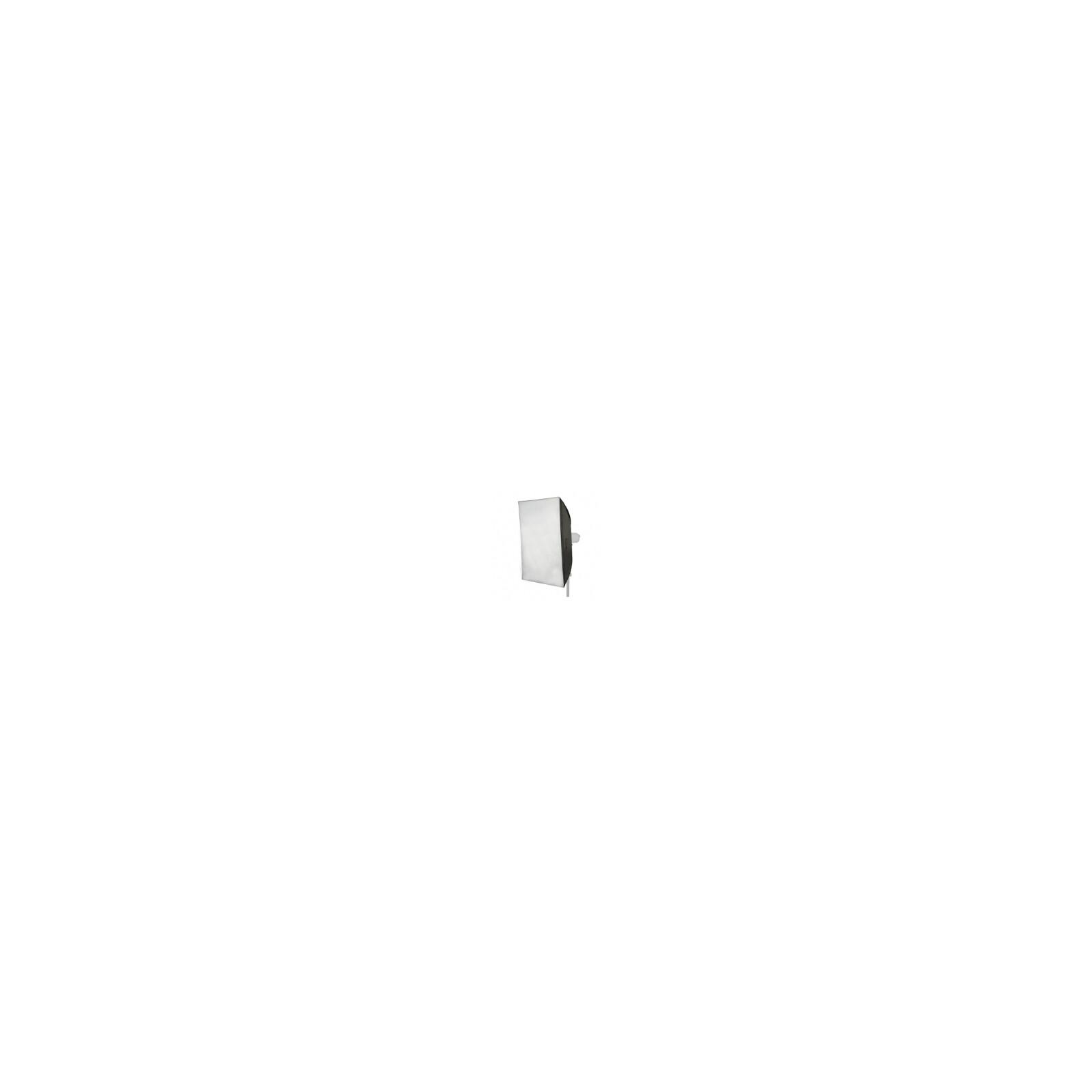 walimex pro Softbox 60x90cm für Balcar