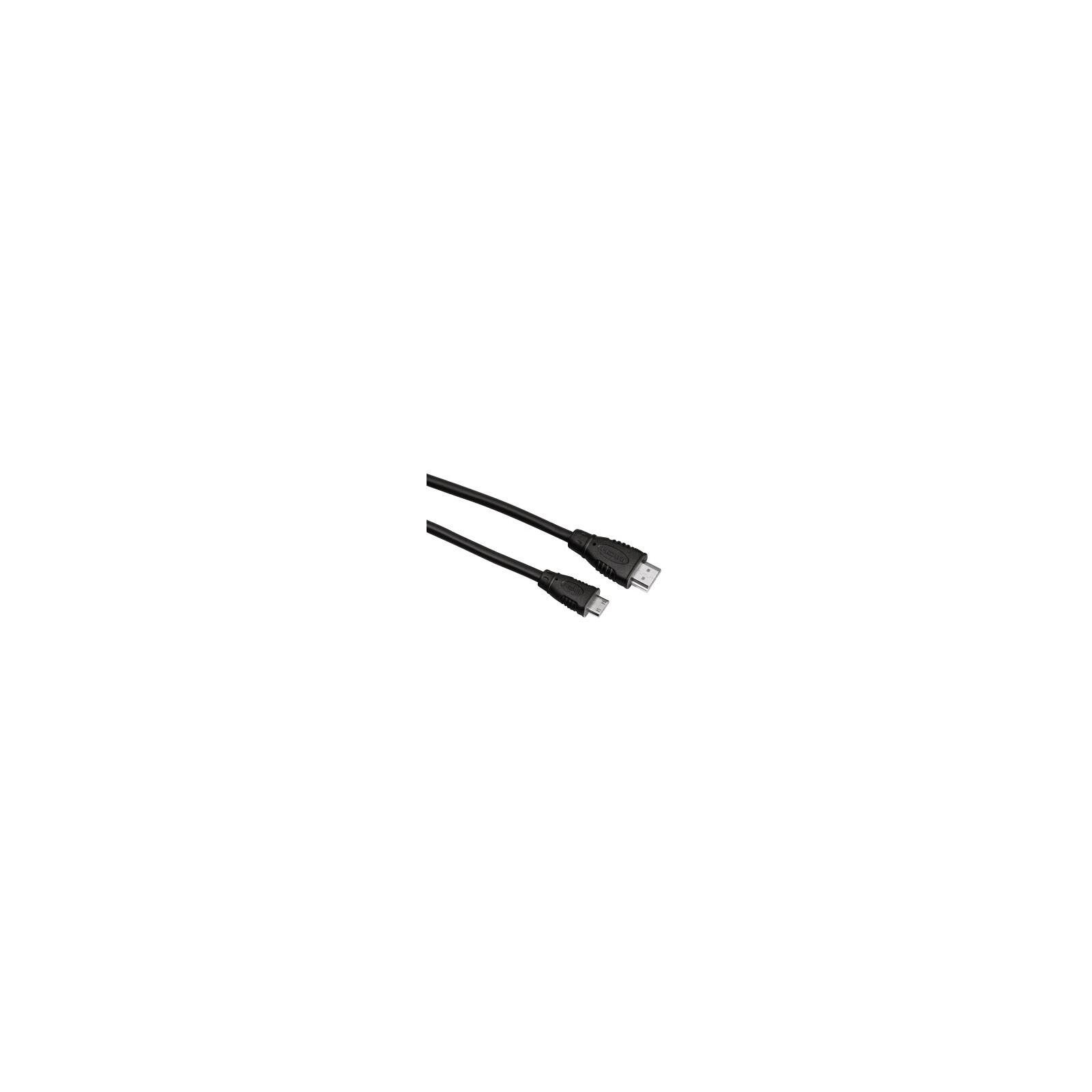 Hama 74243 HDMI Mini A/C 1,5m