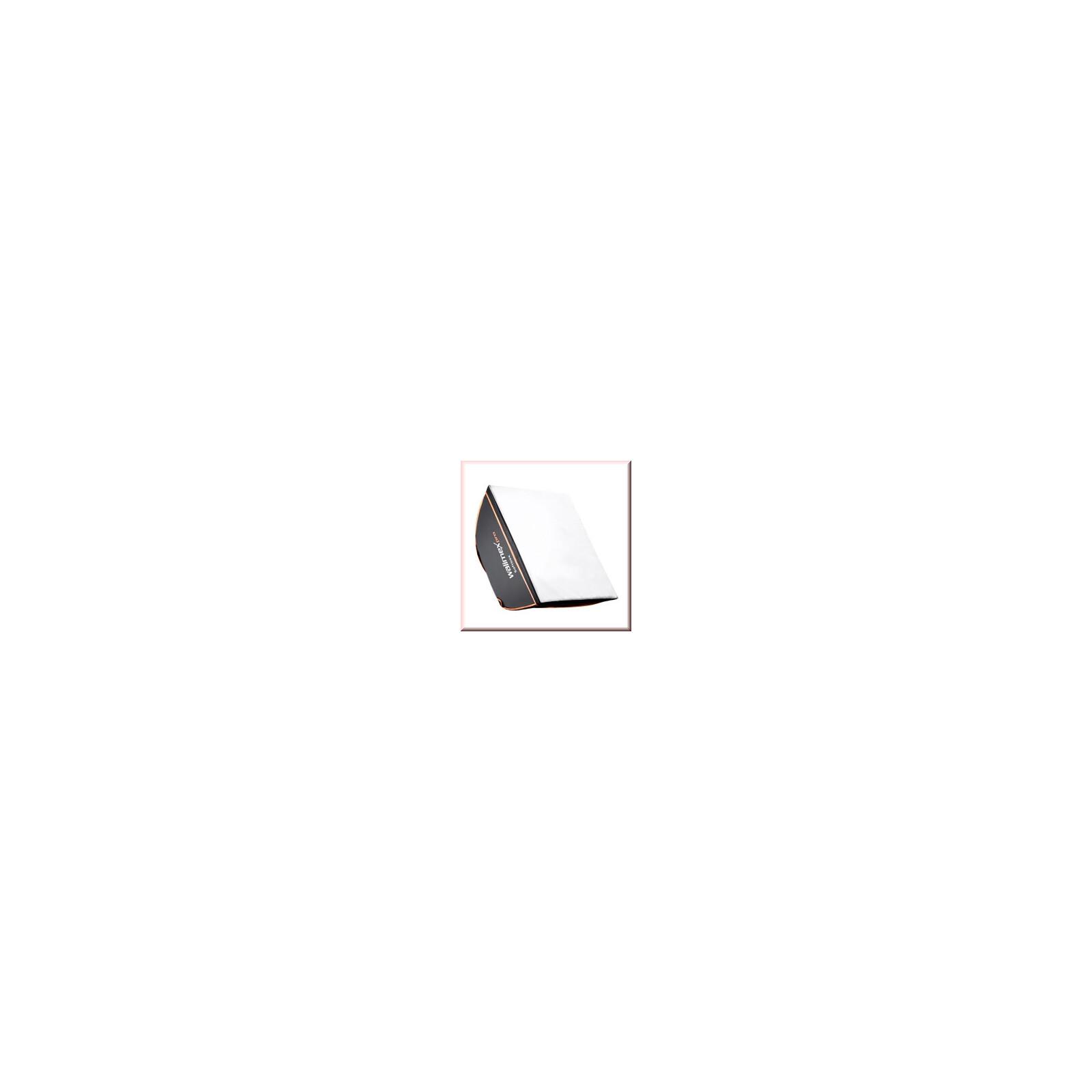 walimex pro Softbox OL 60x90cm Hensel EH/Richter