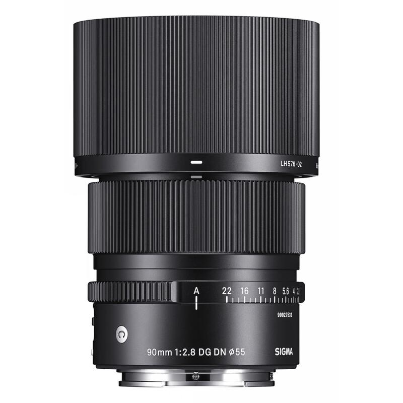 Sigma 90/2,8 DG DN Sony E