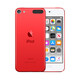 Apple iPod touch 2019 256GB rot
