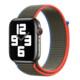 Apple Watch 44mm Sport Loop olive