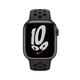 Apple Watch Nike S7 GPS Alu mitternacht 41mm anthrazit