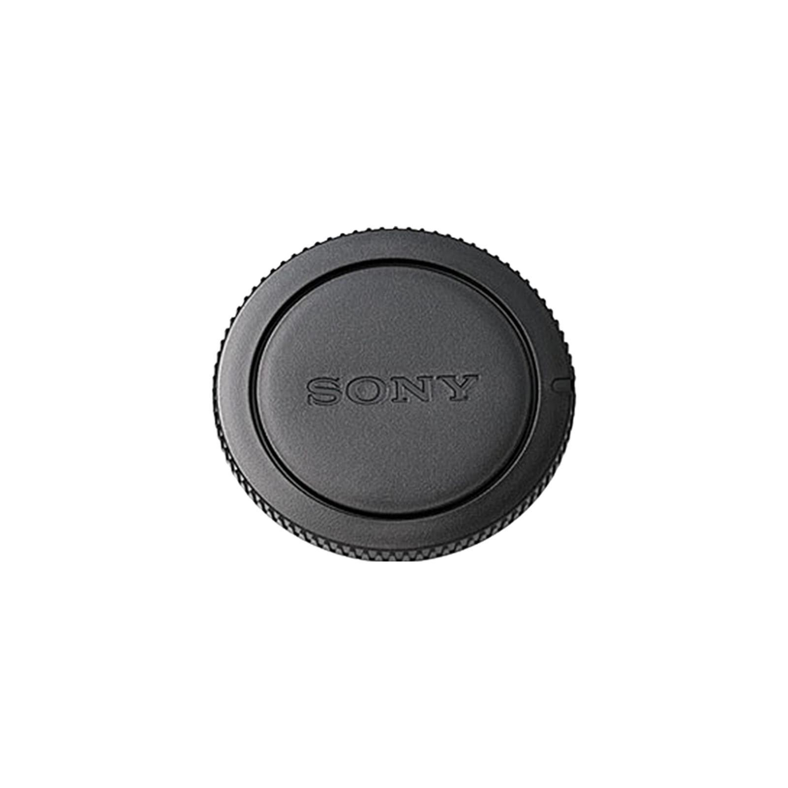 Sony ALC-B55 Gehäusedeckel