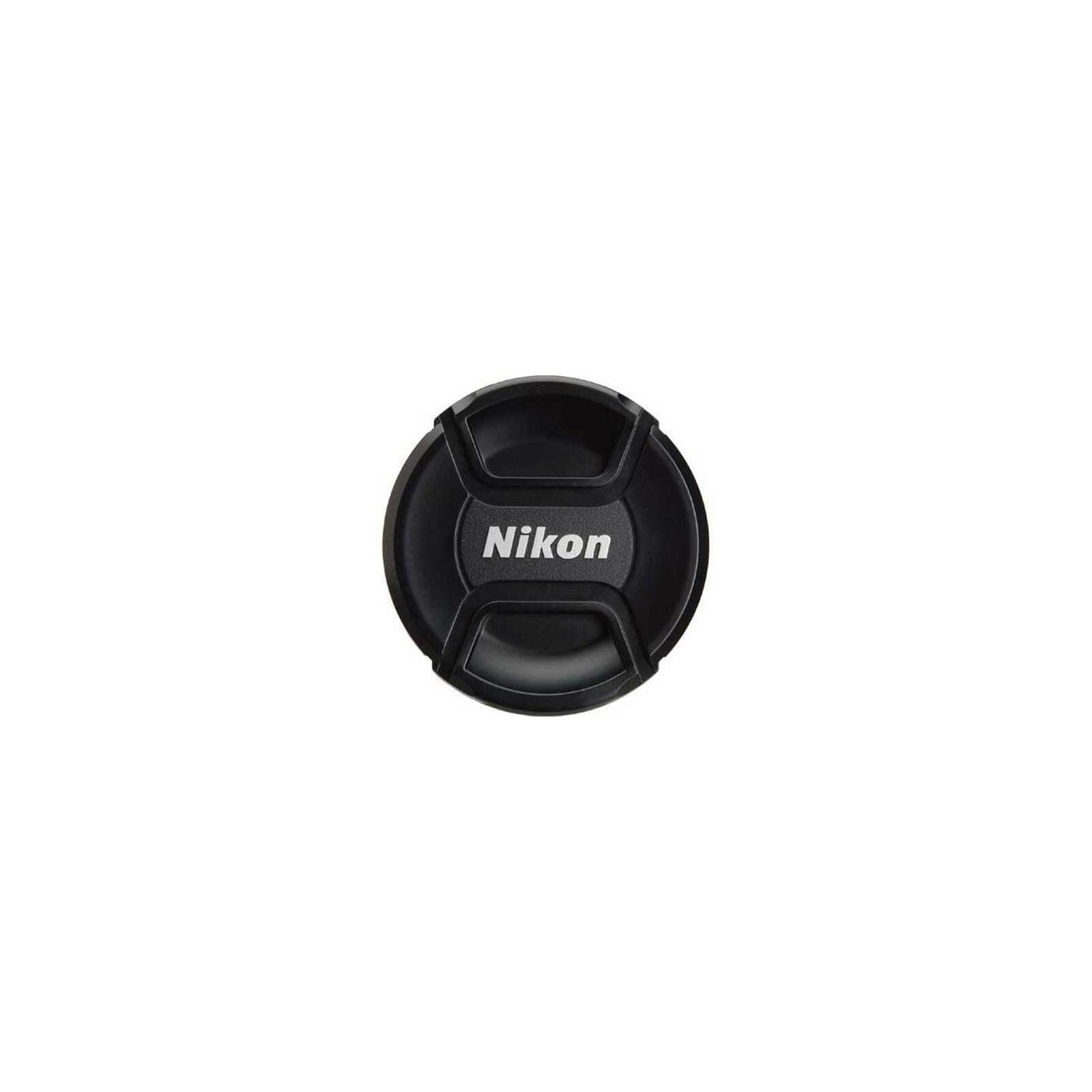 Nikon LC-95 Objektivdeckel