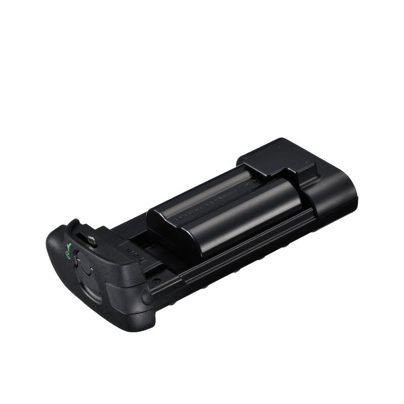 Nikon MS-D12EN Akkuhalter