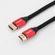 Axxtra HDMI Kabel Ultra HS mit Ethernet 48GBit/s 8K 3m