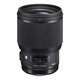 Sigma ART 85/1,4 DG HSM Canon