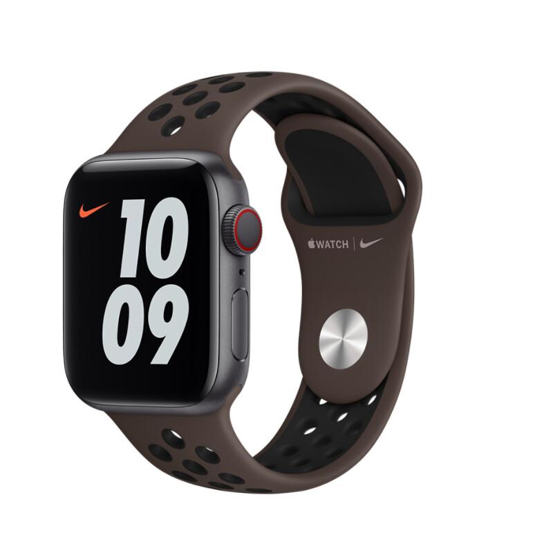 Apple Watch 40mm Nike Sportarmband ironstone/schwarz