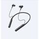 Sony WI-C600NB BT In-Ear Kopfhörer Schwarz