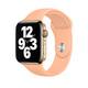 Apple Watch 44mm Sportarmband cantaloupe