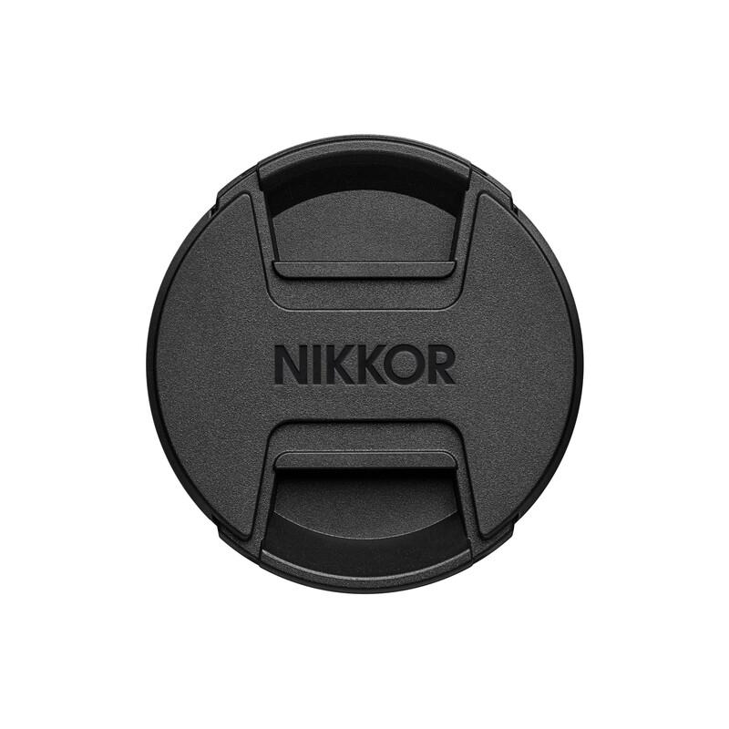 Nikon LC-52B Objektivdeckel