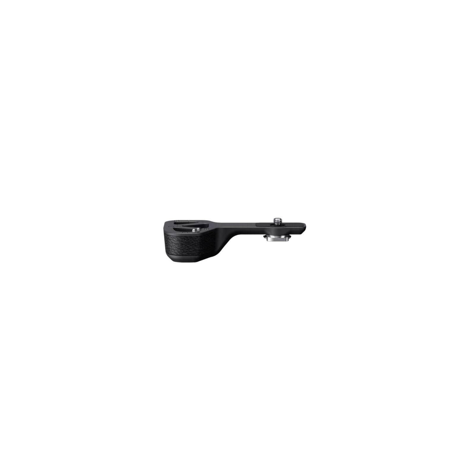 Sony GP-X1EM Handgriff/Griffverlängerung