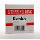 Kenko Adapterring 55 - 62