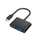 Hama Video-Adapter 2in1 USB-C-Stecker - VGA & HDMI-Buchse
