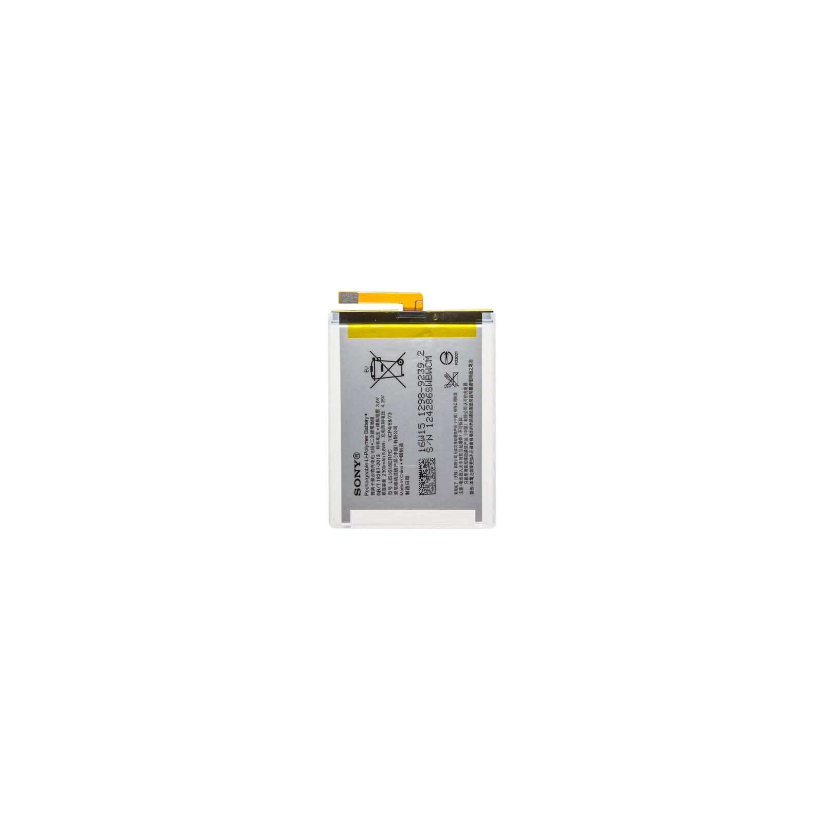 Sony Original Akku Xperia E5 2.300mAh