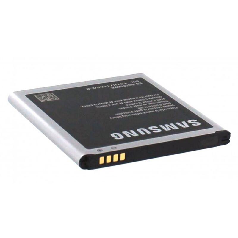 Samsung Original Akku SM-G532F 2600mAh