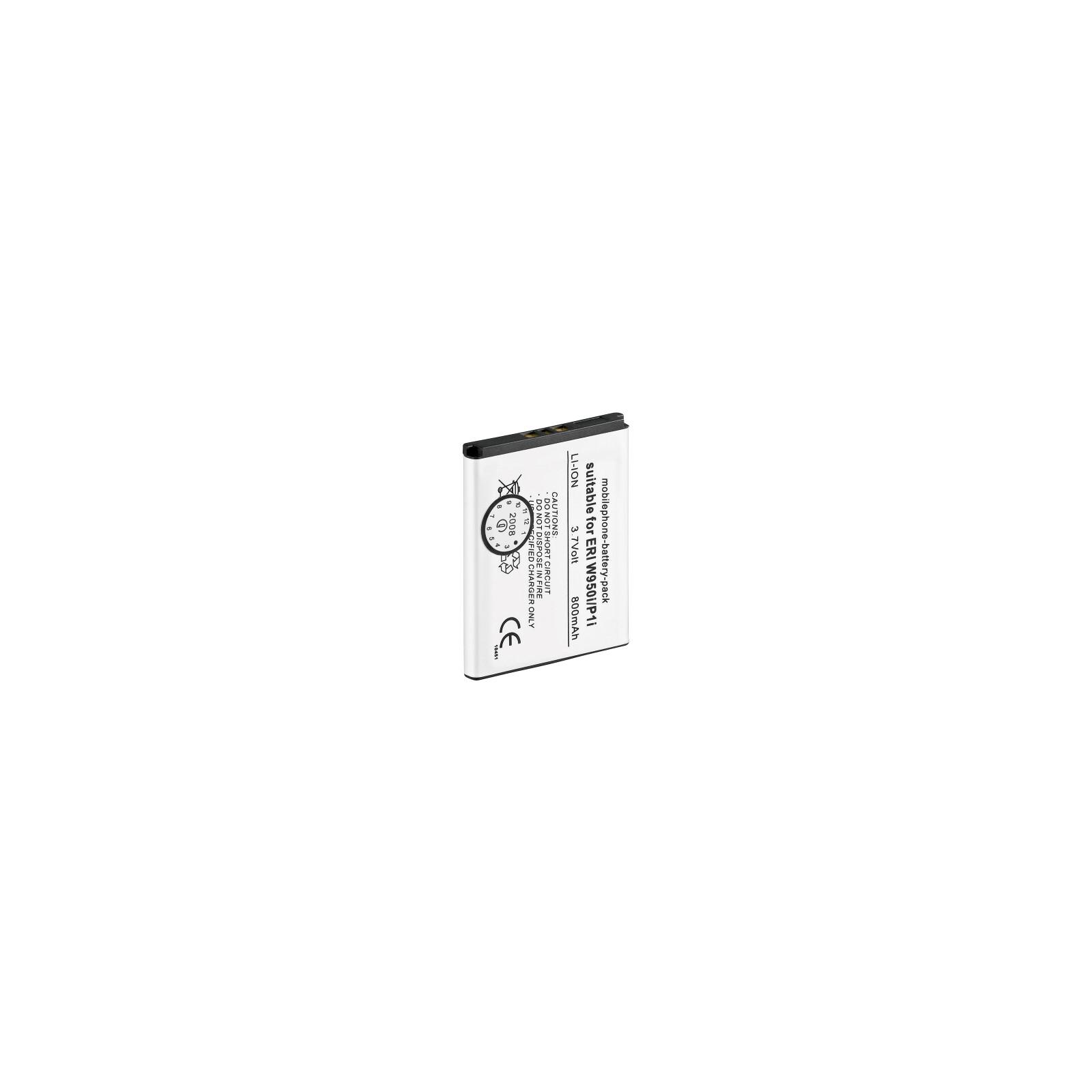 AGI Akku Sony Ericsson P1 I 650 mAh