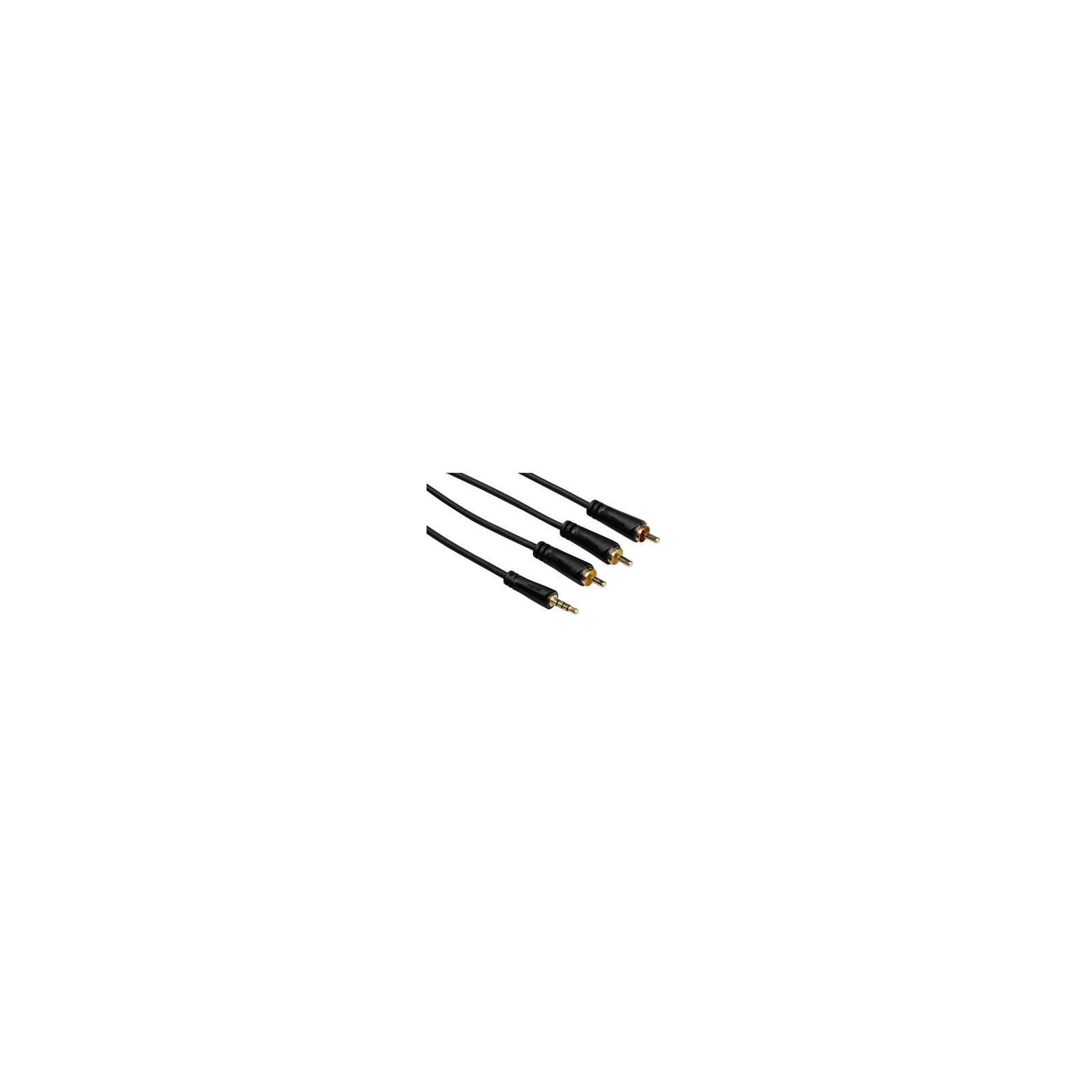 Hama Verbindungskabel 3,5mm Klinken-Stecker 1,5m