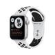 Apple Watch Nike SE GPS Alu silber 40mm pure platinum
