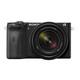 Sony ALPHA 6600 + SEL 18-135/3,5-5,6 OSS