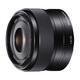 Sony SEL 35/1,8 OSS + UV Filter