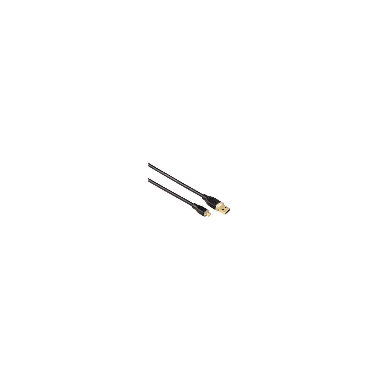 Hama 78419 Micro-USB-2.0 Kabel, vergoldet, doppelt geschirmt