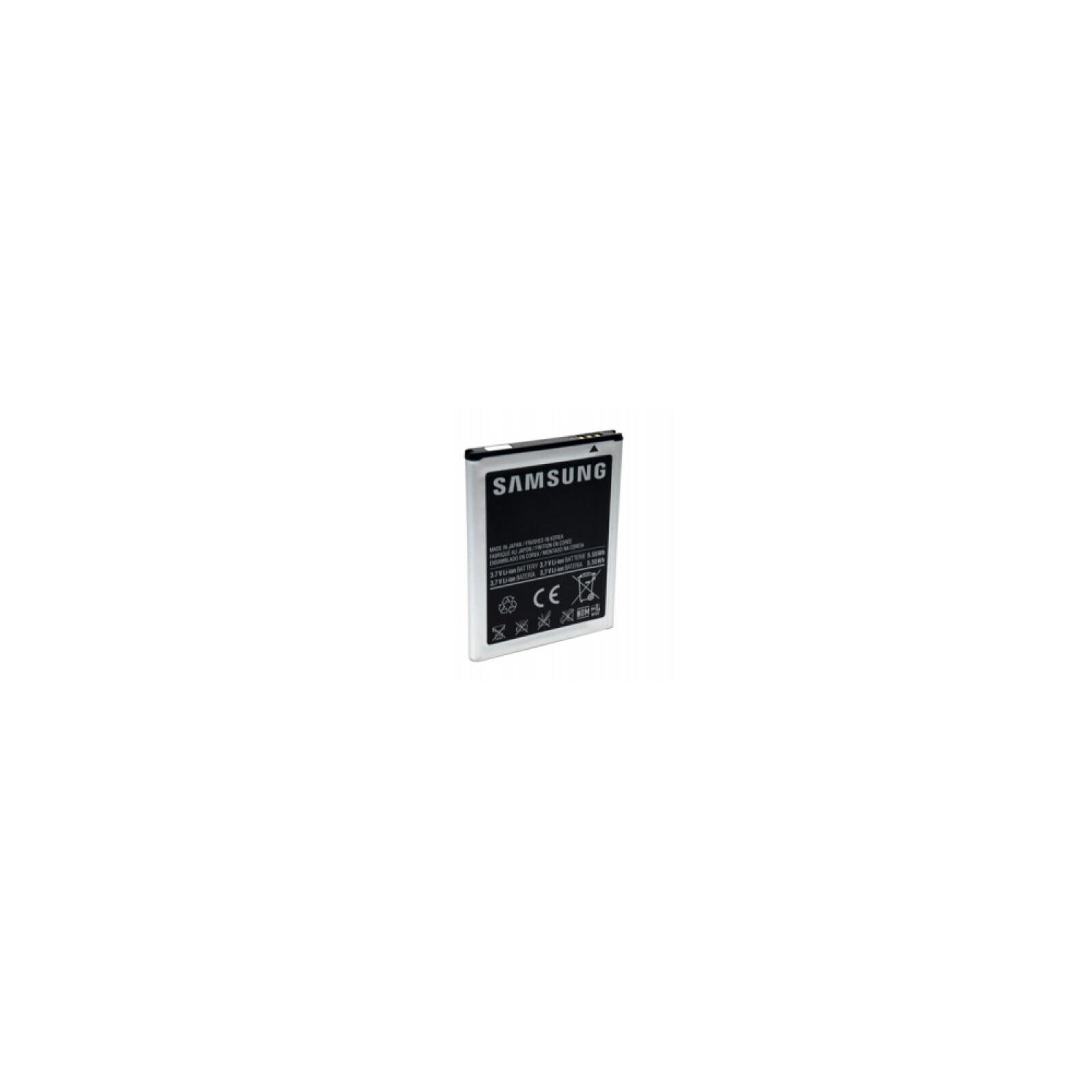 Samsung Original Akku Wave 3 1.500mAh