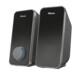 TRUST Arys 2.0 Speaker Set schwarz