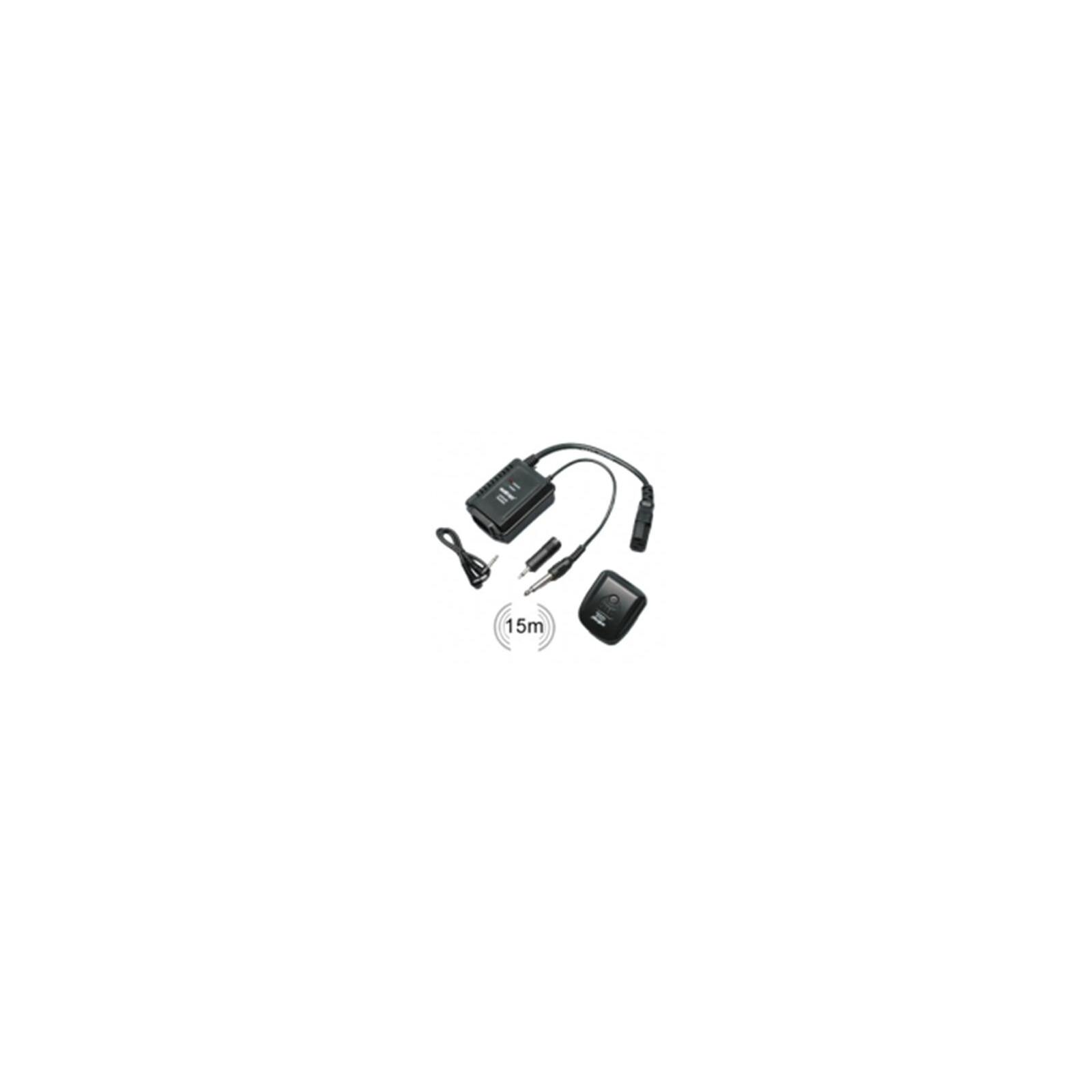 walimex 4-Kanal Funkauslöser-Set CY-A