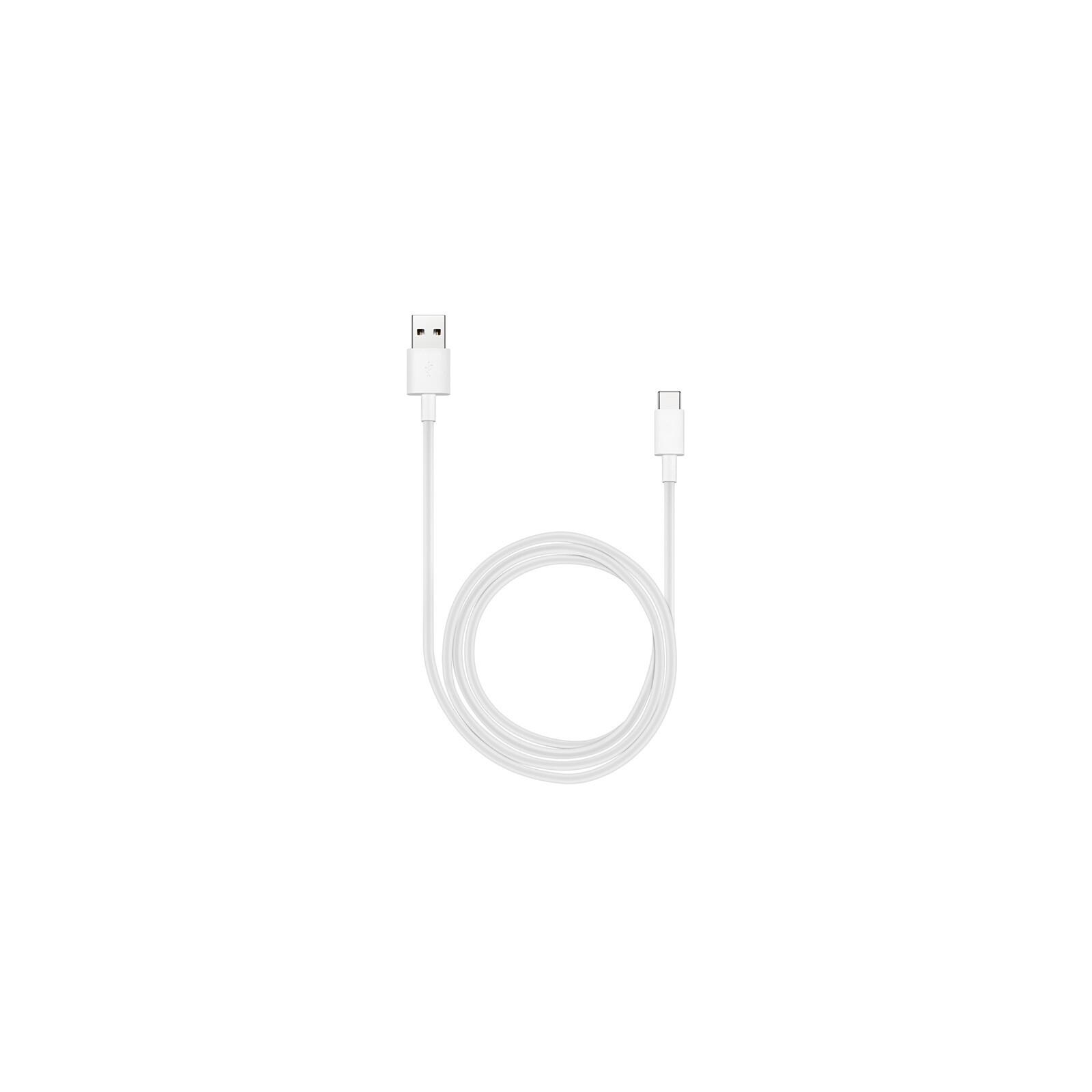 Huawei Data USB-C Datenkabel