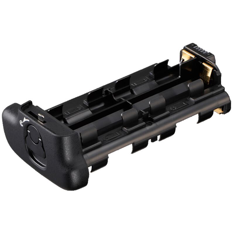 Nikon MS-D11AA Batteriehalter