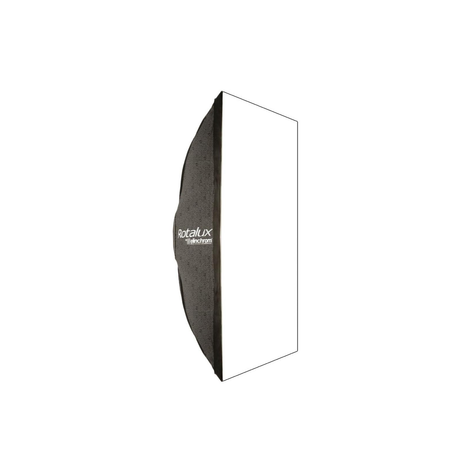 Elinchrom RECTA Softbox 90x110