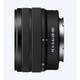 Sony FE 28-60/4,0-5,6
