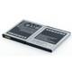 Samsung Original Akku Galaxy R 1.650mAh