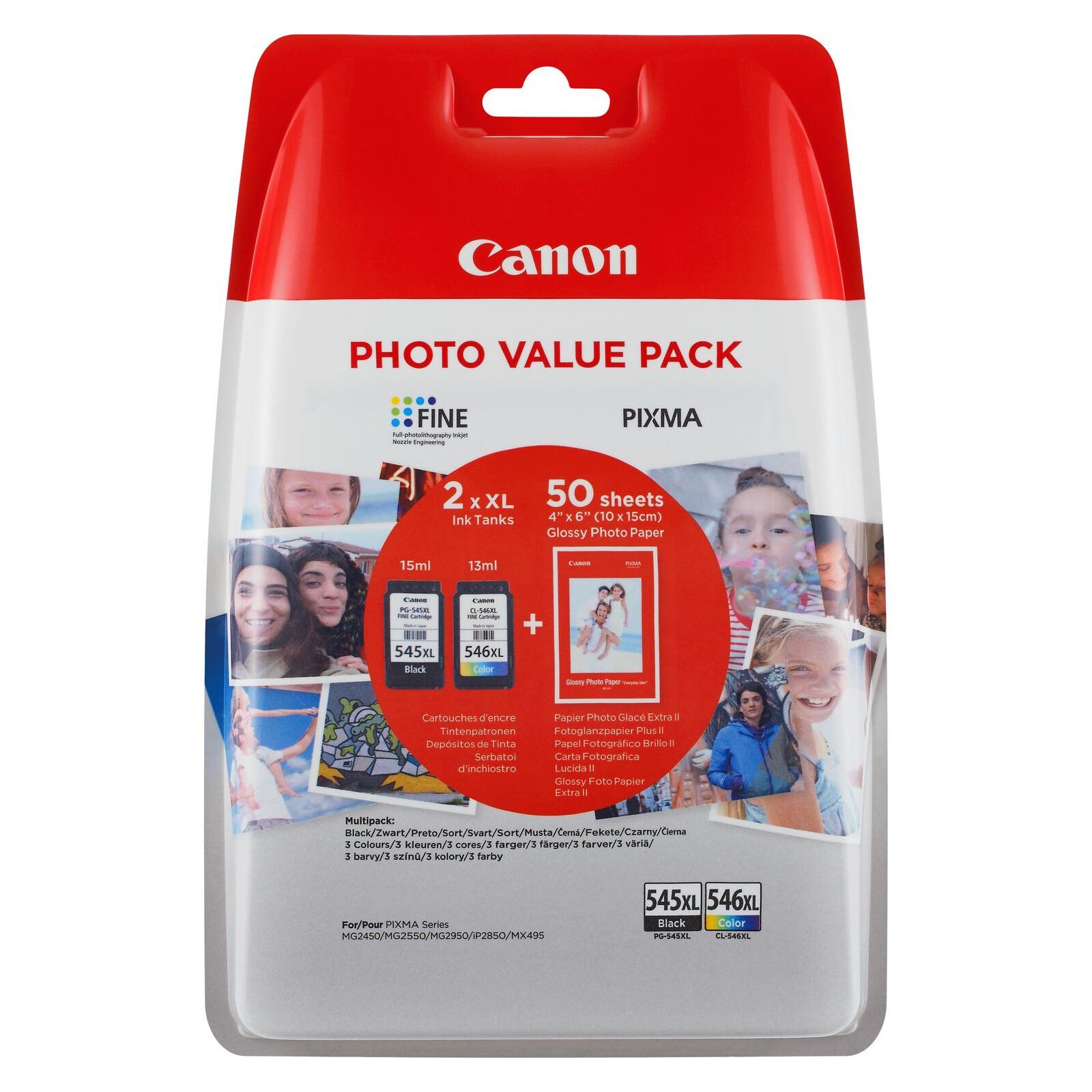 Canon PG545XL/CL546XL Multipack