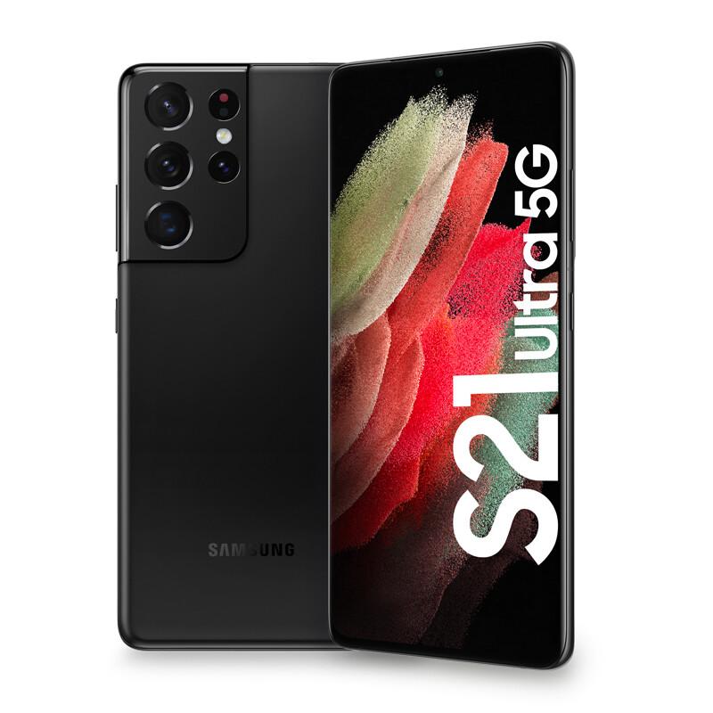 Samsung Galaxy S21 Ultra 5G 128GB black